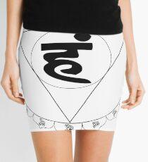 Vishuddha Mini Skirt