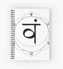 Swadhisthana Spiral Notebook