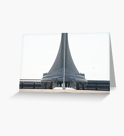 Unique Art Museum Greeting Card