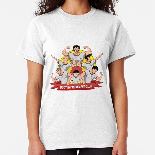 Body Improvement Club! Classic T-Shirt
