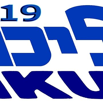Likud 2019 Electionn Logo by Quatrosales