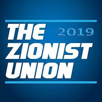 The Zionist Union Logo 2019 by Quatrosales