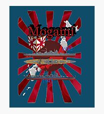 Mogami cruiser Photographic Print