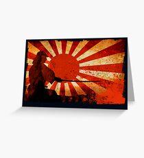 Samurai Sun – Greeting Card Greeting Card