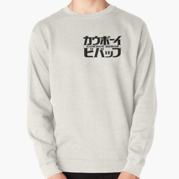 Cowboy Bebop Pullover Sweatshirt