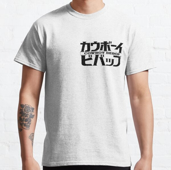 Cowboy Bebop Camiseta clásica