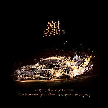 BTS: Fire (불타오르네) by InniCo