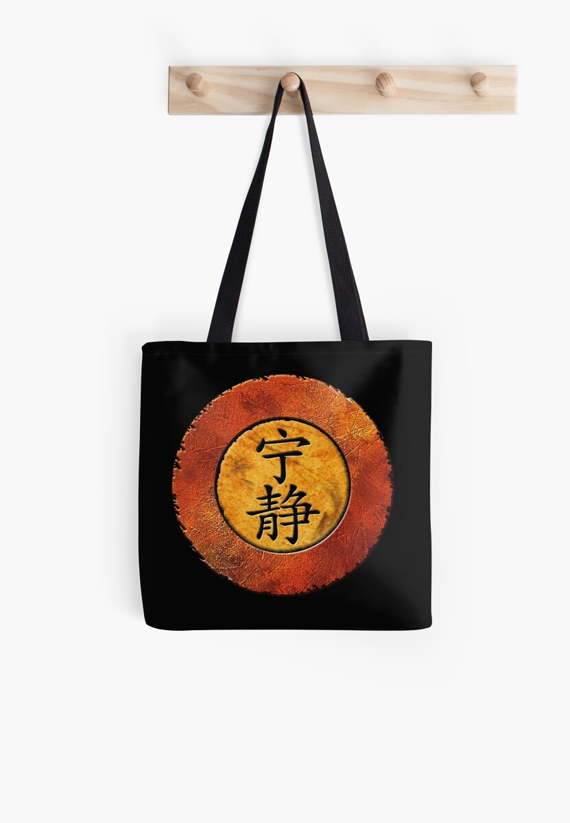 serenity symbol tote bags by redsunincorp redbubble
