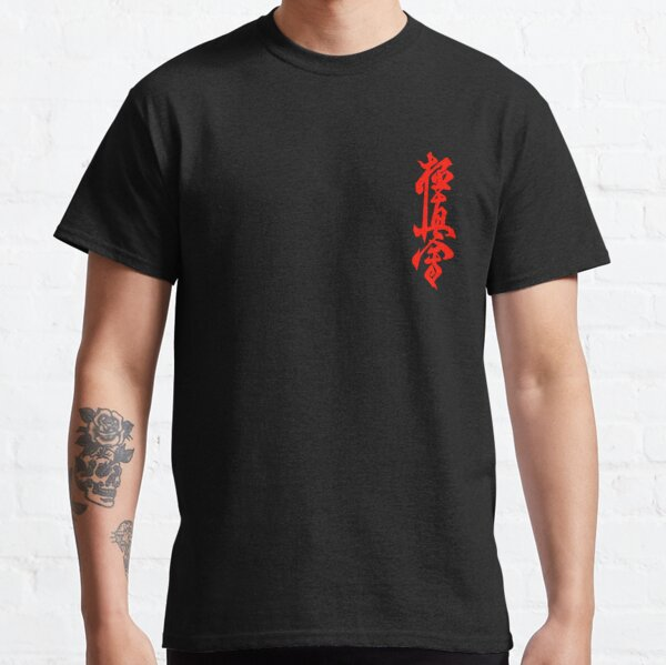 Kyokushin Karate Symbol Kyokushinkai Dojo Training T-Shirt Classic T-Shirt