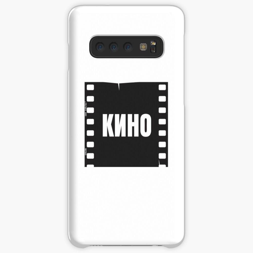Кино, Kino Case & Skin for Samsung Galaxy