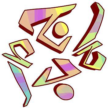 hand drawn arabic graffiti letters  pattern  by KIRART