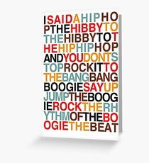 Rappers Freude - Sugarhill Gang Grußkarte