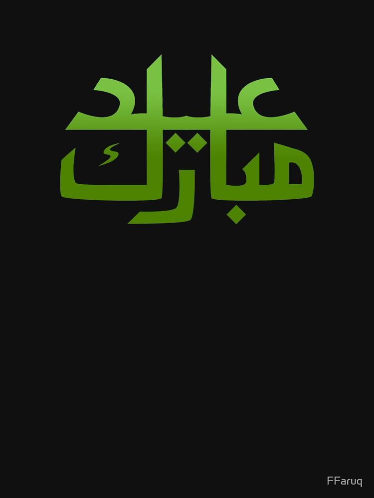 Eid Mubarak - ohms' Custom Worms Armageddon Level by FFaruq