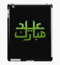 Eid Mubarak - ohms' Custom Worms Armageddon Level iPad Case/Skin