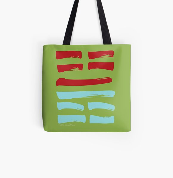 62 Conscientiousness I Ching Hexagram All Over Print Tote Bag