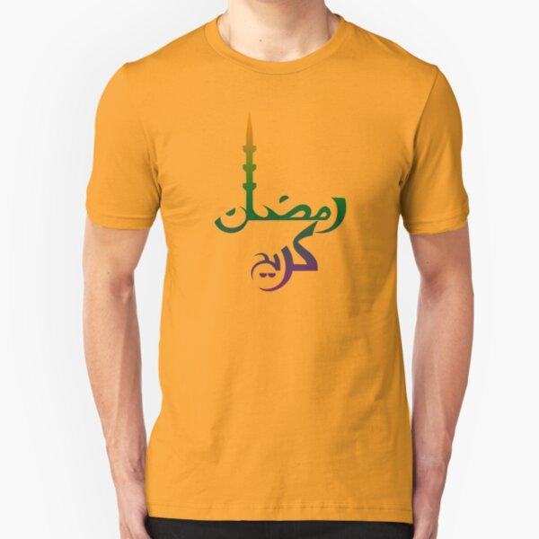 Ramadhan Kareem ohms' Custom Arabic Text Design Slim Fit T-Shirt