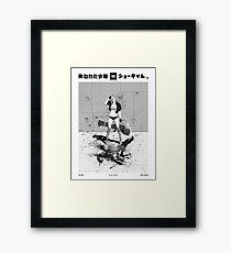 LBXST - PONYTAIL Framed Print