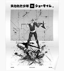 LBXST - MOHAWK Poster