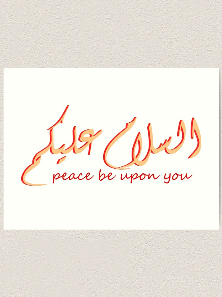 Peace Be Upon You In Arabic Calligraphy And English Art Print By Kirart Redbubble