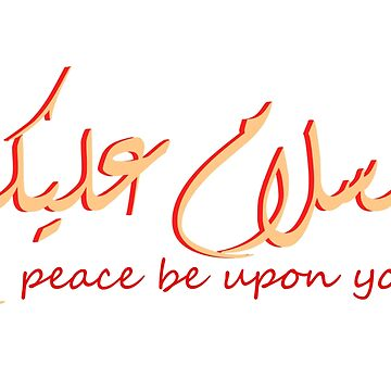 peace be upon you in Arabic calligraphy  and English  by KIRART