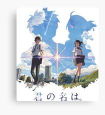pasangan bahagia Canvas Print