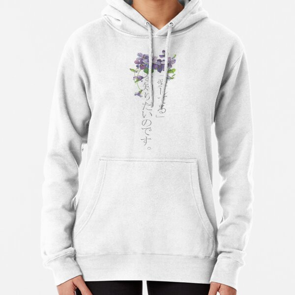 Violet Evergarden Pullover Hoodie