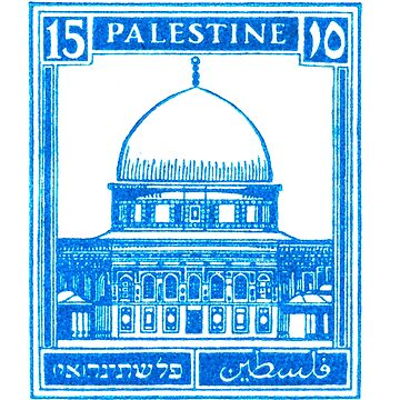 Digitally enhanced image of a Palestine (British Mandate) pre 1948 stamp. Blue Dome of the rock  by PhotoStock-Isra