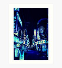 blue nights Art Print