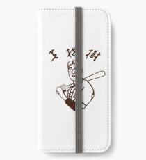 Kaoru Betto - White Variant iPhone Wallet/Case/Skin