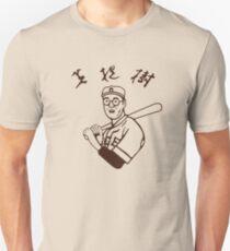 Kaoru Betto - White Variant Unisex T-Shirt