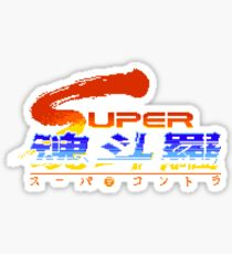 Super Contra Japanese Open Title Sticker