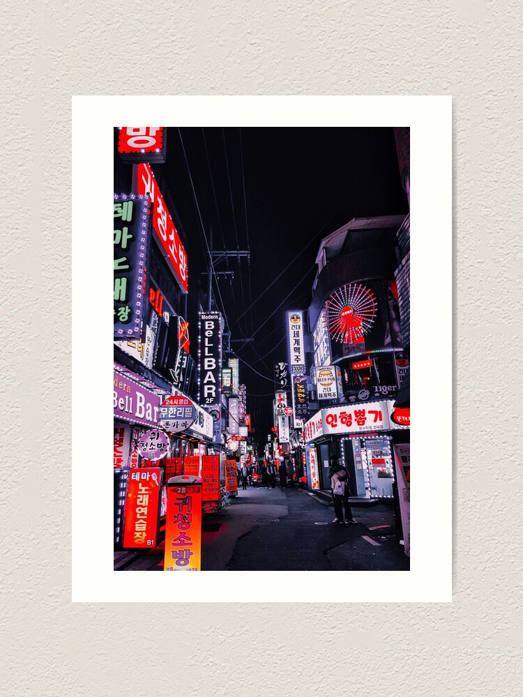 Alternate view of selective saturation nights Art Print
