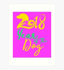 2018 Year Of The Dog Light Art Print