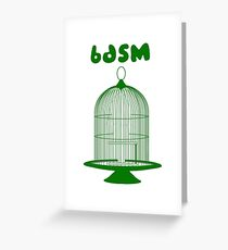 BDSM Greeting Card