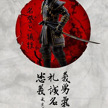 Japanese Dark Samurai by DCornel