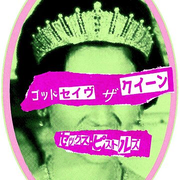Sex Pistols - God Save the Queen - On  Queen Michiko's Portrait by P2Cart