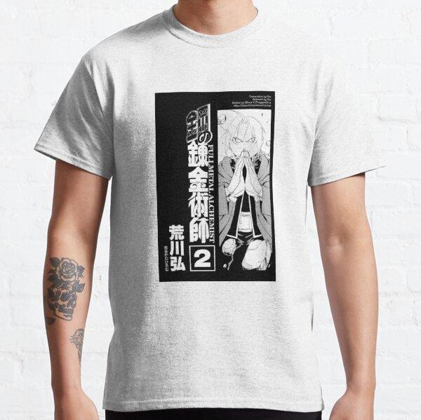 Fullmetal Alchemist Edward Elric Manga Cover Classic T-Shirt