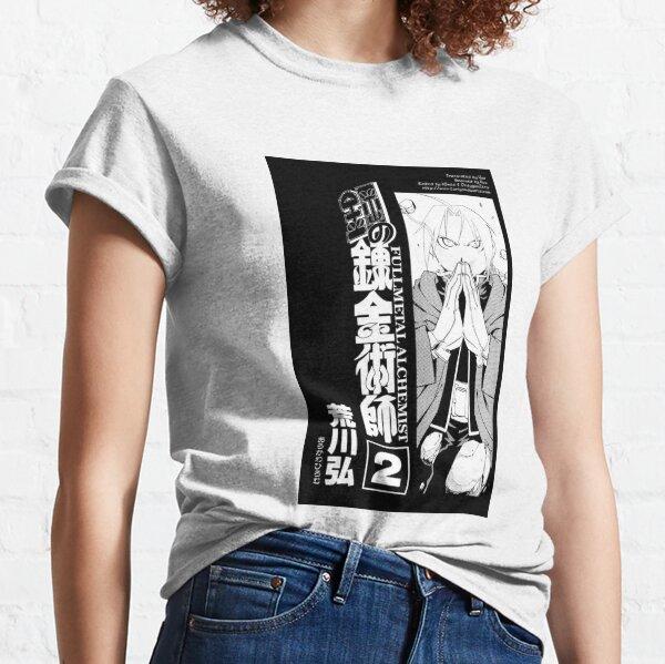 Couverture de Elm Manga de l'Alchimiste Fullmetal T-shirt classique