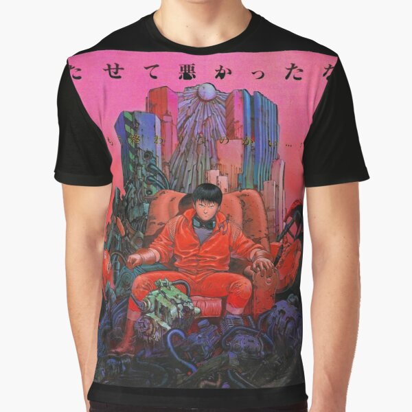 Akira Laserdisc special collector's edition Graphic T-Shirt