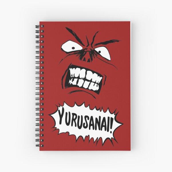 Yurusanai!  Spiral Notebook