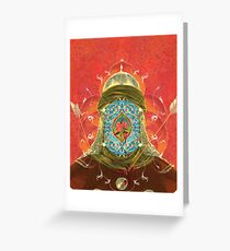 Imam Hussein Greeting Card