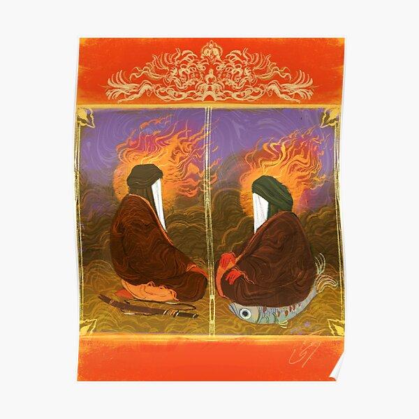 Khidr Narrates Dua e Kumayl to Imam Ali  Poster