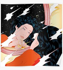 Peggy Gou - Once EP Poster