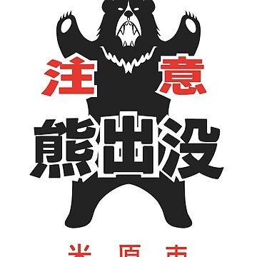 Atención oso de FejuLegacy