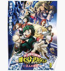 Boku no Hero Academia: Two Heroes (僕のヒーローアカデミア THE MOVIE ~2人の英雄~) Poster