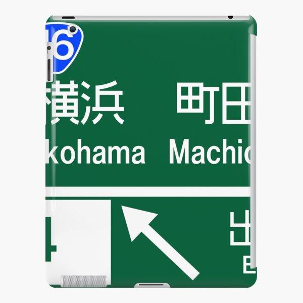 Yokohama, Machida (Exit 4) - Japanese Highway Sign iPad Snap Case