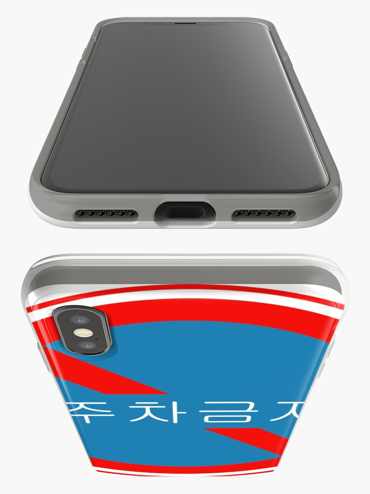Alternate view of South Korean Traffic Sign (No Parking) iPhone Case & Cover