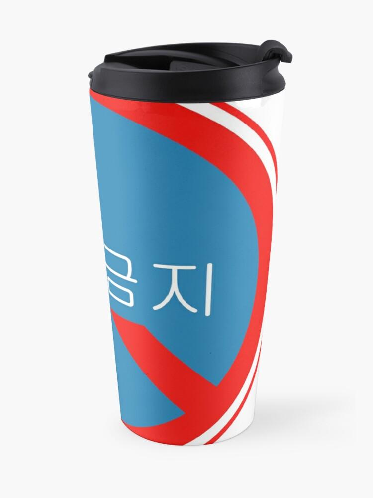 Alternate view of South Korean Traffic Sign (No Parking) Travel Mug