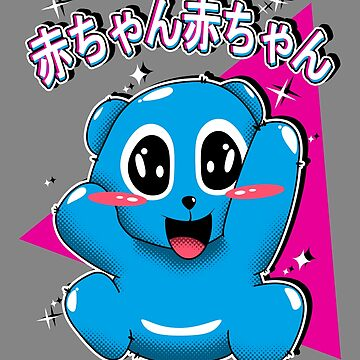 Blue Kawaii Bear (Baby Baby) by wearbaer
