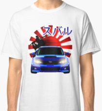 SAMURAI-SUBARU-BLUE Classic T-Shirt